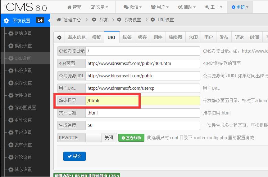 URL设置